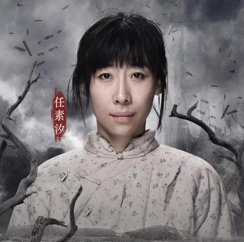 王菲徐峥为她打call:人能凭借的还是实力