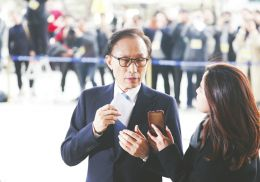 涉嫌受賄111億韓元 李明博遭韓檢方起訴李明博韓元檢方