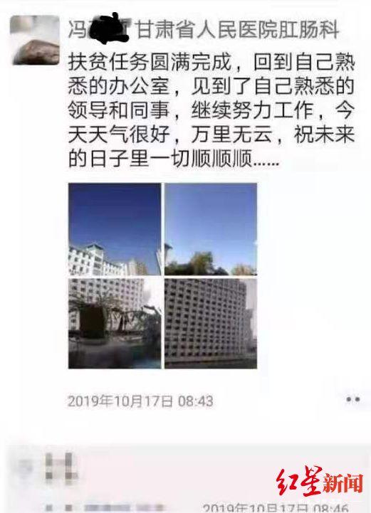 新二hg0088·9.38万元起售 福田拓陆者全新国六b产品驭途、胜途上市