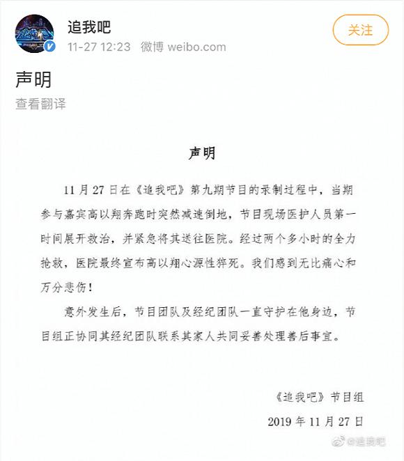 """注册送白菜哪里有 - 坚持""""管放结合""""杭州梦想小镇打造宽松营商环境"""