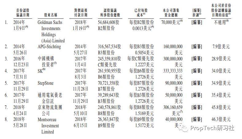 18bet是哪个公司·闽剧《双蝶扇》表演人才培养班结项
