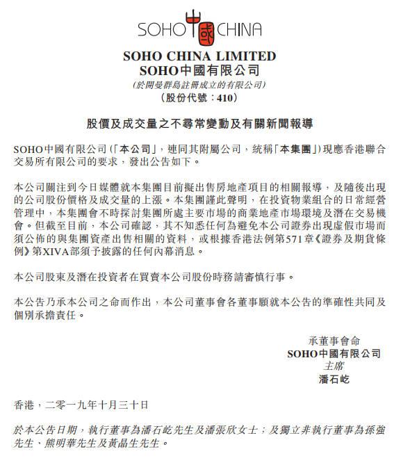 同升2国际娱乐38,鑫苑物业业绩增速逊于同行 母公司资产负债率超90%