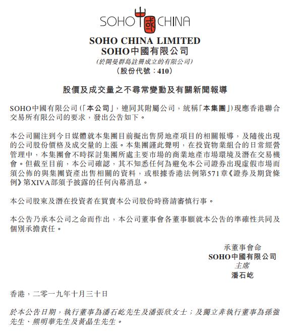 足球运动员bwin - 至少涉215亿元!广州4个月内14宗商住地流拍或终止出让