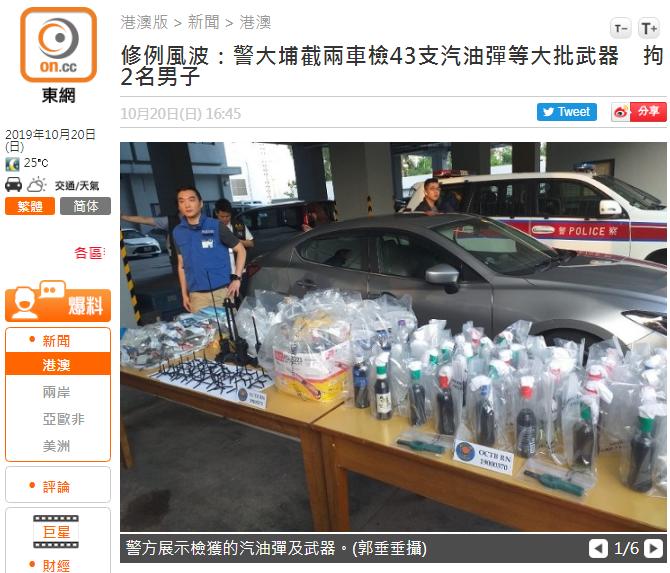 http://www.jienengcc.cn/jienenhuanbao/142971.html