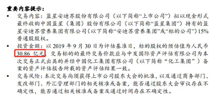 "「am8.com亚美官方首页」""喜迎十九大 中国少年说""全国中学生演讲(上海站)启动"