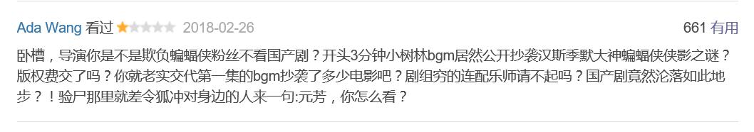 2954香港马会开奖结果:【新剧踩雷】你以为新寻秦记够烂了?更辣眼睛的是这一部…