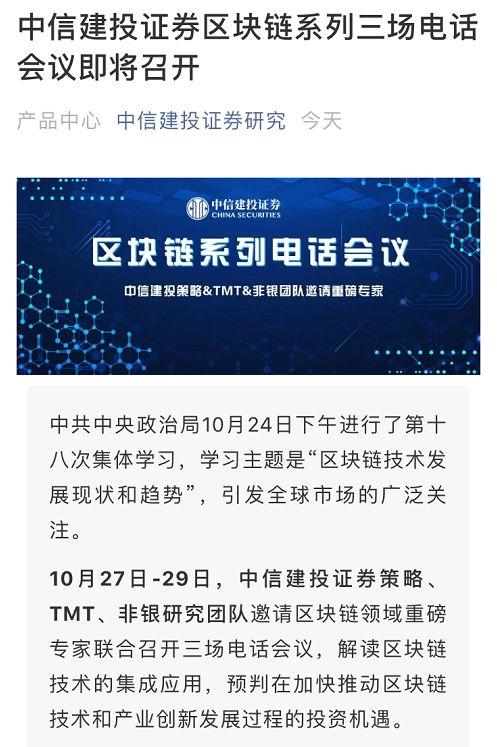 http://www.reviewcode.cn/wulianwang/87217.html