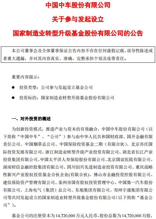 下载真人龙虎斗app-中国城市品牌评价(地级市)榜单发布,茂名位列全国第76位