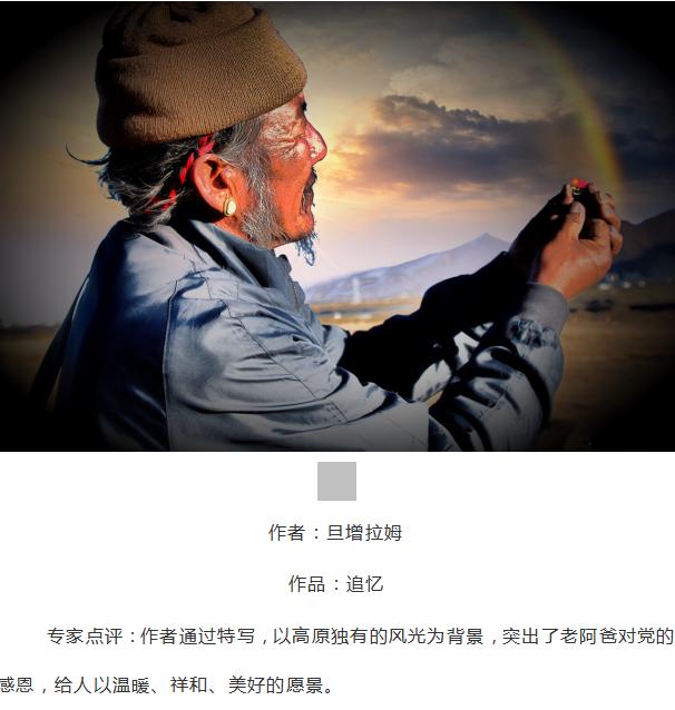 """全区纪检监察系统""""庆祝改革开放40周年"""