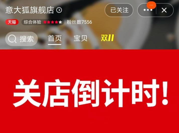 53138·长子县召开乡镇重点工作观摩调研点评会