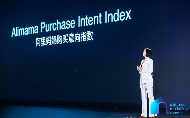 阿里妈妈揭晓保密项目:新营销时代,品牌营销评估标准新诠释!