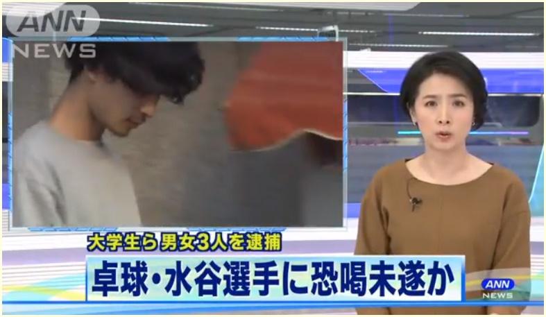 「庄闲赚反水」荆门市公安局倾力打造阳光驾考