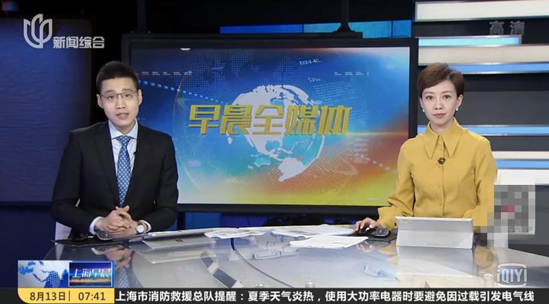 """艺人张艺兴宣布与三星手机品牌解约,称其""""存在国家地区定义不清"""