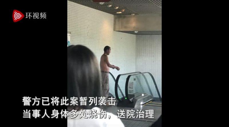 lol投注软件哪个最好用 - 陕西省文联书记被指办公室殴打下属 或因工作争执