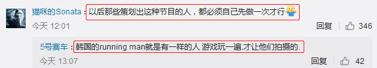 新时代娱乐场体验金|广州十大杰出中青年法学家/法务专家公示名单出炉!快来看看都有谁