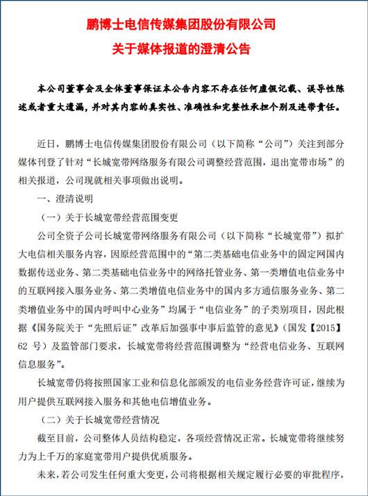 http://www.jiaokaotong.cn/kaoyangongbo/240022.html