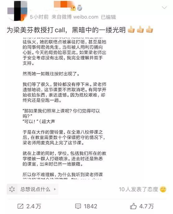 """八达娱乐场官网注册 如新二度危机 """"千万不要去医院""""背后隐藏了什么?"""