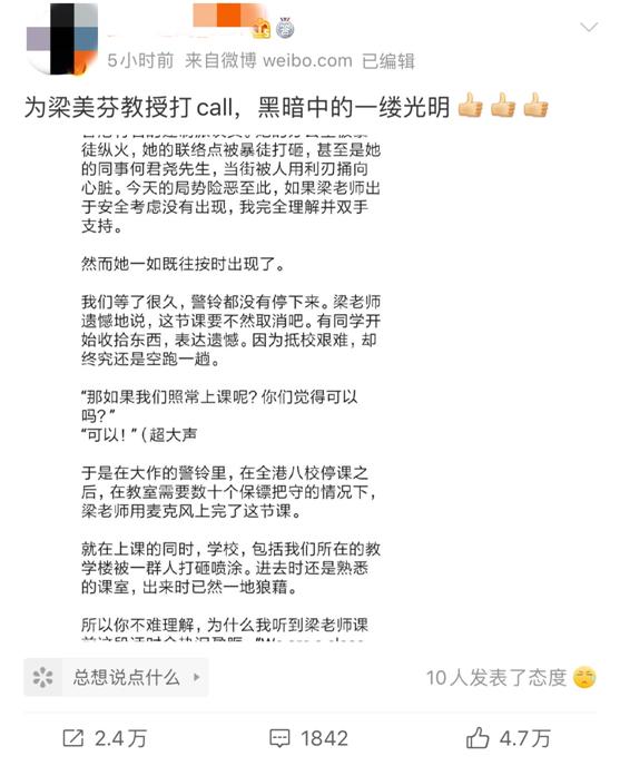 沙龙salon直营_新建小学紧挨化工厂引家长担忧 官方:将逐步搬走