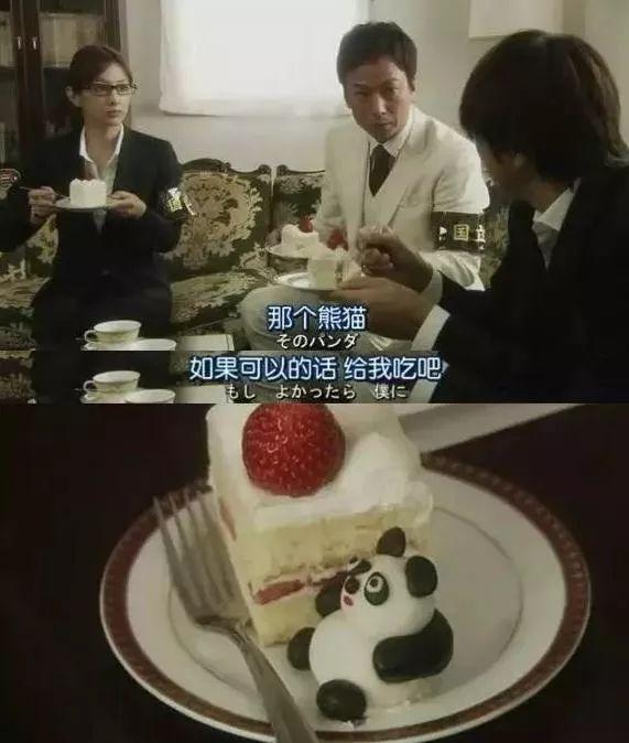 为了大熊猫,矜持的日本人开始撕破脸皮了