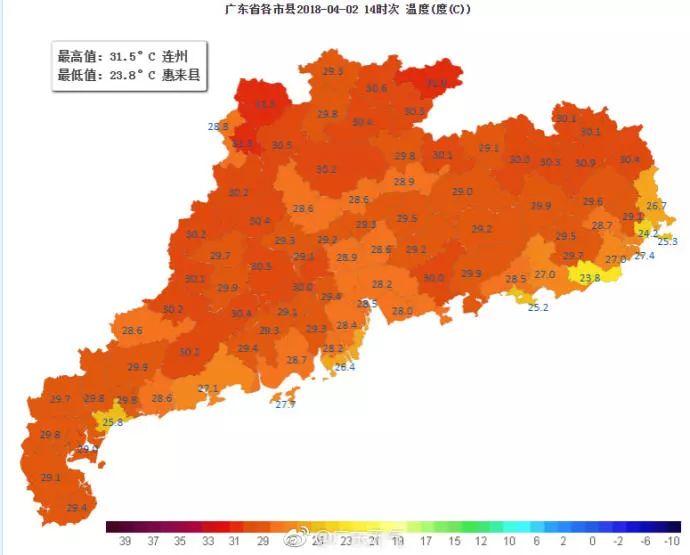 较强冷空气+雨雨雨将来广东!清明假期这些路段易拥堵