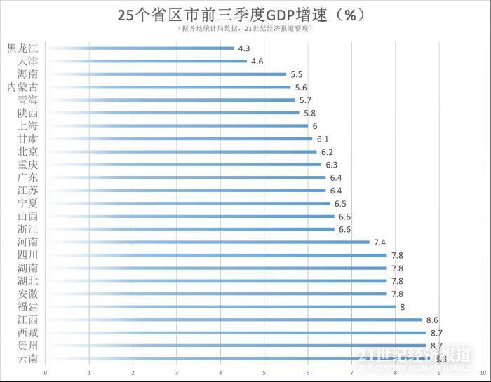 m.dafa888·聚焦J联赛榜首大战:强强对话,鹿岛主场力擒东京?