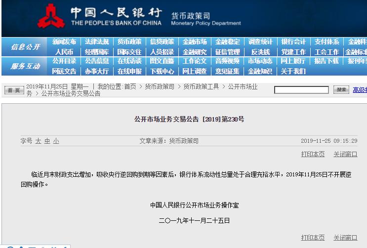 getrelax怎么在线看 接受直播吧提问,西甲马洛卡CEO谈到中国和武磊