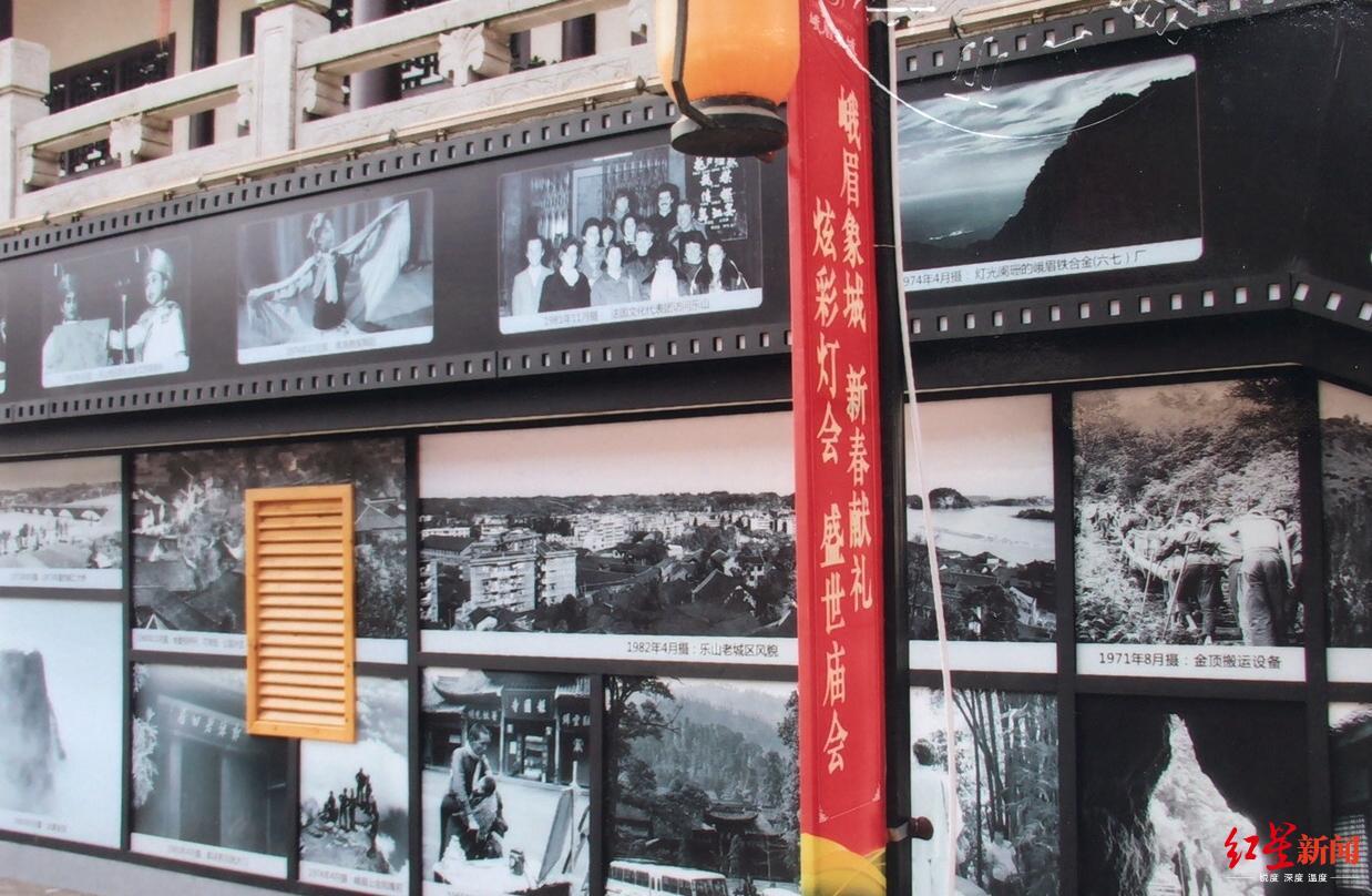 63张老照片被侵权使用 乐山摄影家获赔11.4万元