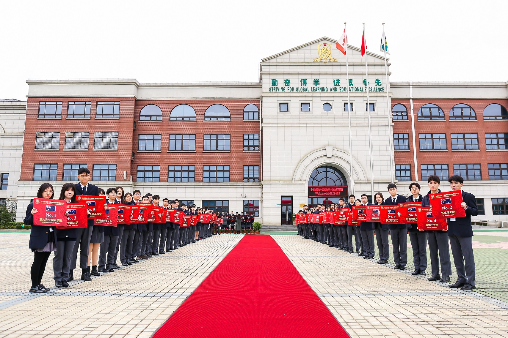 72所国外大学相聚金山枫泾,枫叶国际学校多名高三学生获世界名校录取