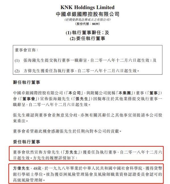 """黄金城线路检测 - 台风""""玛莉亚""""登陆:树木被连根拔起 商铺全闭店"""