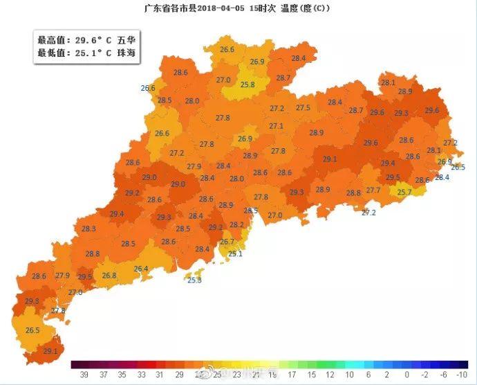 最低11℃,清明假期冷空气+雨雨雨!听说回南天……