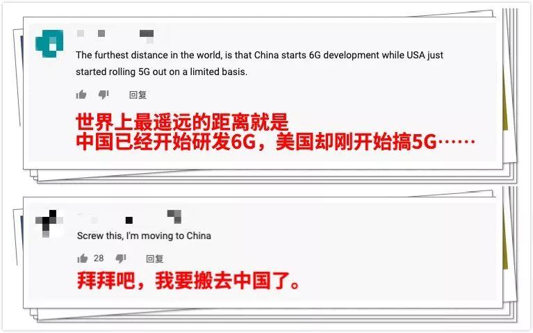 「全讯网娱乐论坛」读《道德经》:聪明人没底线,就危险了