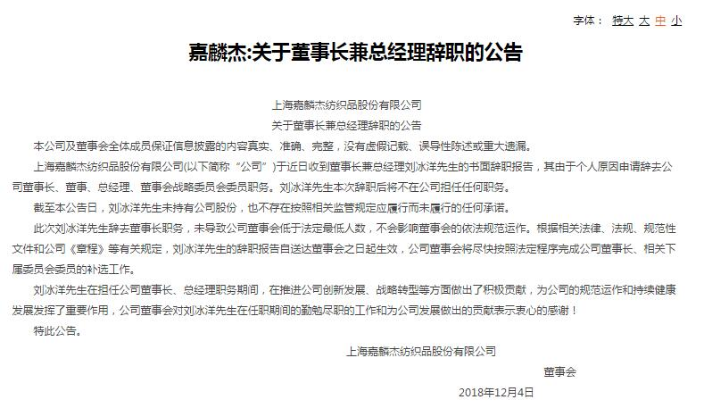 http://www.uchaoma.cn/keji/1317144.html