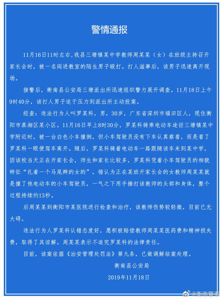 5188彩票网代理 评论:LPR改革有利于破解实体企业融资难