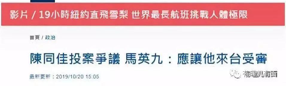 """亚洲私彩,中航董事长:空军不要歼31那是瞎扯!必须要""""明媒正娶"""""""