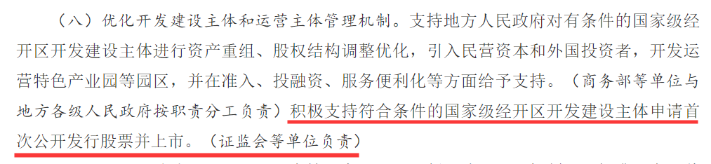 万博皇马_居民反映:金色江湾门禁时好时坏 消防设备形同虚设