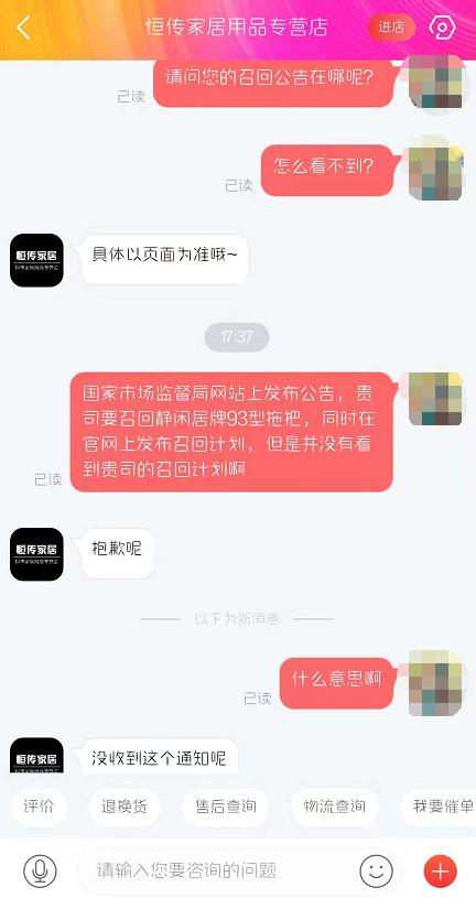 「狮子会地址」张晨雷:现货黄金原油操作建议 原油日内关注
