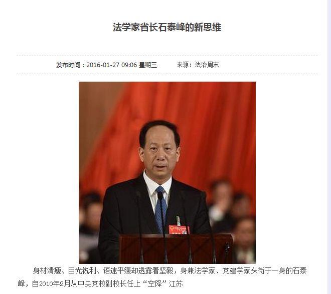 178众发娱乐注册|杨洋做手术不打麻药,被夸是真男人!