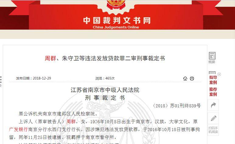 """杏彩电子游戏开奖历史 """"疯狂""""的中概股:趣头条上市首日涨128%"""