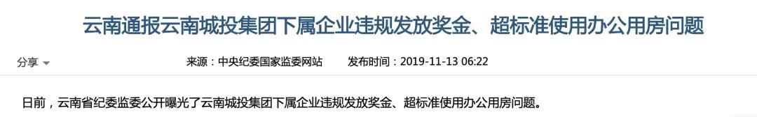 吉祥彩票娱乐官网,监事误买公司股票构成违规 飞乐音响发致歉公告