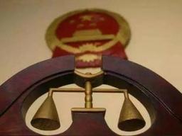 济南:他操作失误,装载机铲斗翻落砸死人!获刑一年半