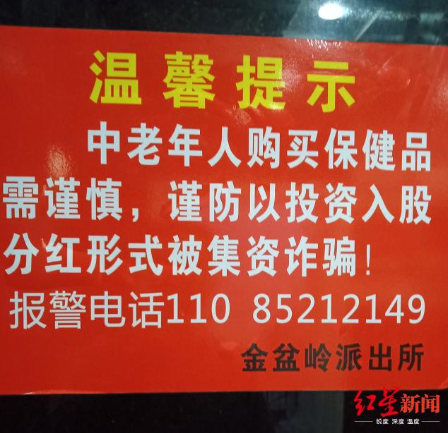 凯旋门网址首页·为保群众生命财产安全,浈江一民警处警过程中负伤