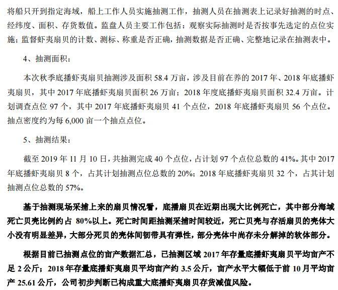 博狗在线官网 影驰RTX 2080 Ti名人堂十周年签名版显卡评测:岁月让皇冠更闪耀