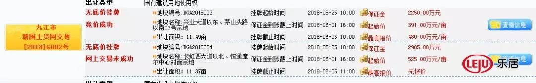 http://www.zgmaimai.cn/fangzhifushi/50368.html