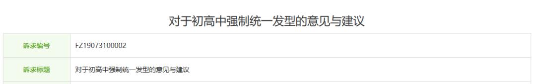 立博生物的产品怎么样_「7待美好 人物回访」服务篇 王胜波:潜心水利建设 用行动感染更多人