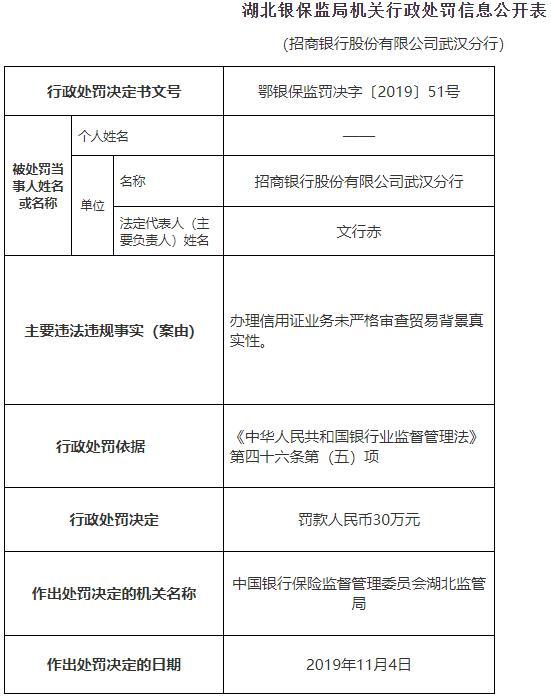 「澳门银河网送彩金」同程艺龙2017年月活1.212亿 65.7%用户来自腾讯平台