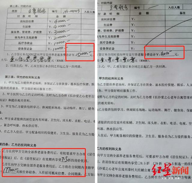 搏必发娱乐场-官媒:用抹黑中共打击中国 此术注定失败!