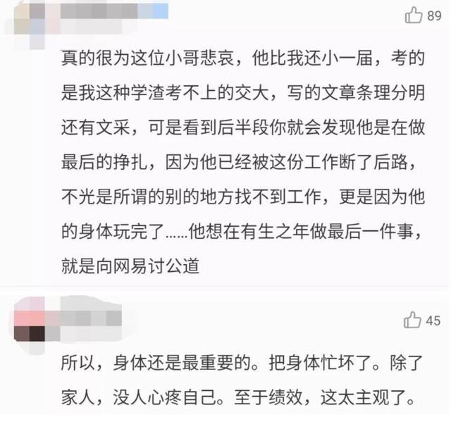 鼎信娱乐场指定网址_快递春节停运时间表刷屏 内容假的但或涨10-20元