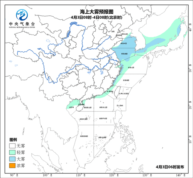 冷空气发威 中东部将有降温雨雪天气