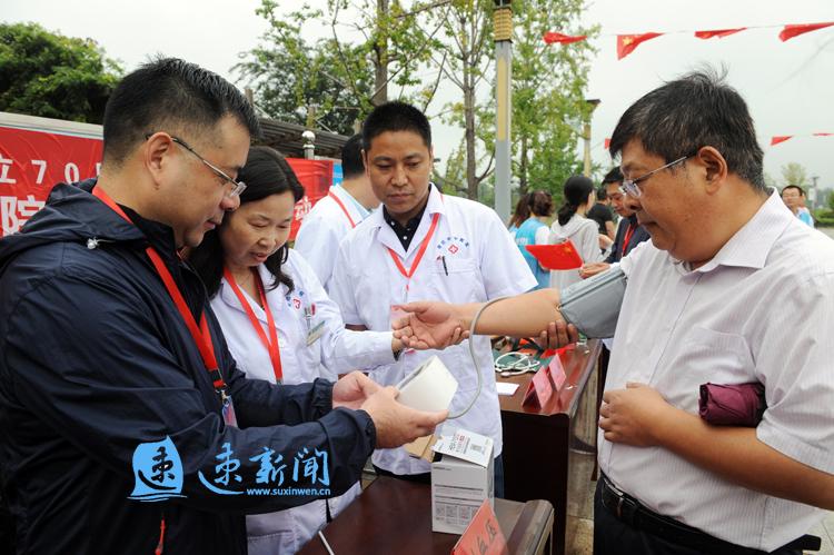 """民盟宿迁市委开展庆祝新中国成立70周年""""广场嘉年华""""活动"""