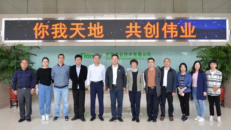 市工信局张宏伟副局长带队赴京津冀调研区域协同发展工作